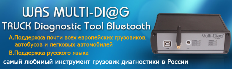 WAS MULTI-DI@G TRUCK Diagnostic Tool Bluetooth